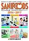 SANIFOODS Catalog 2016 [Inspection and Sanitation]