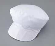 Clean Hood, Cap