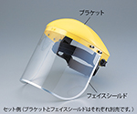 Helmet, Protective Face Shield