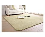 Lugs, Carpet